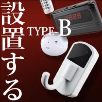 設置するタイプの小型カメラの種類 フック型・火災報知機型・置時計型・ランタン型 小型カメラの激安通販 セルフ防犯.info