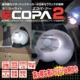 エコパ01