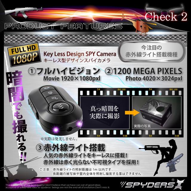 キーレスメタル説明02