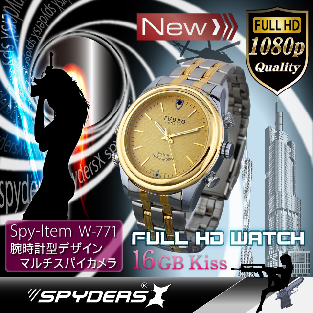 【腕時計型】腕時計型スパイカメラ スパイダーズX (W-771) 【フルハイビジョン】