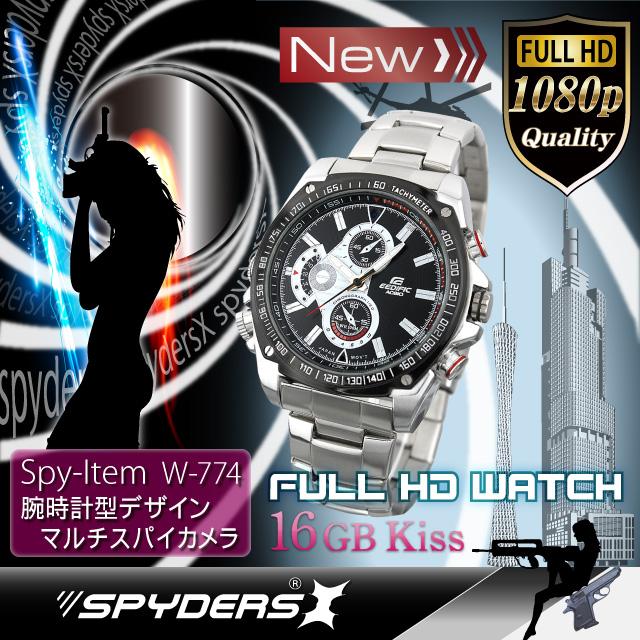 【腕時計型】腕時計型スパイカメラ スパイダーズX (W-774) 【フルハイビジョン】