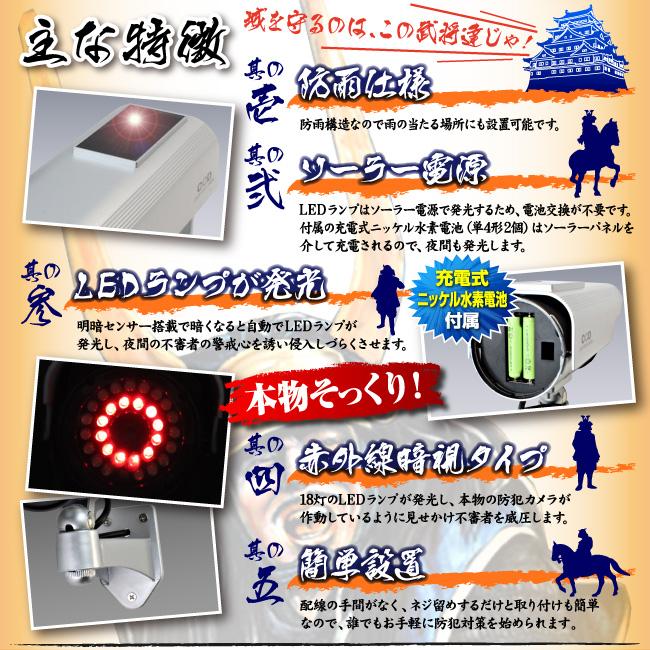 防雨赤外線ソーラー付ダミーカメラ(ボックス型シルバー)防犯ダミーカメラ/オンサプライ(OS-163R)単4形充電池2個付属 電池式なのでケーブル類の工事は必要なし、ネジで固定するだけの簡単設定