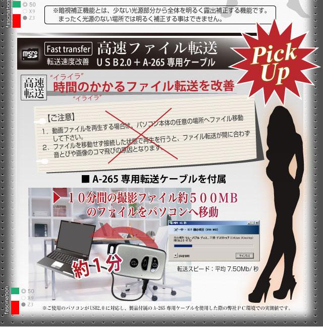 【プロ仕様】キーレス型スパイカメラ スパイダーズX-A265 ファイル高速転送 10分間の動画ファイル約500MBを約1分で移動!