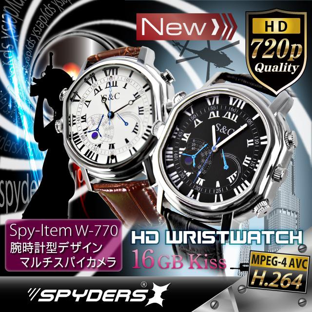 腕時計型スパイカメラ スパイダーズX