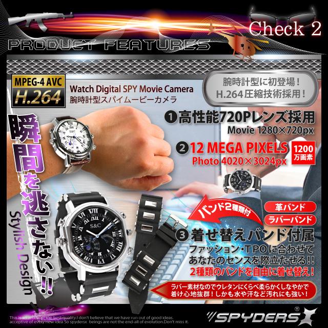 腕時計型スパイカメラ スパイダーズX 高性能720pレンズ採用・静止画1200万画素 4020×3024px ラバーバンド、革バンド付属