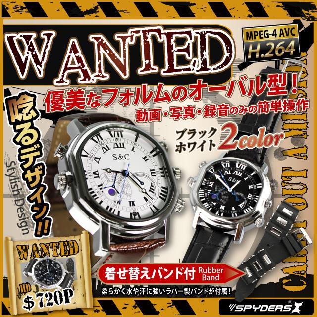 腕時計型スパイカメラ スパイダーズX 優美なフォルムのオーバル型