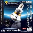 電球形ライト付き01