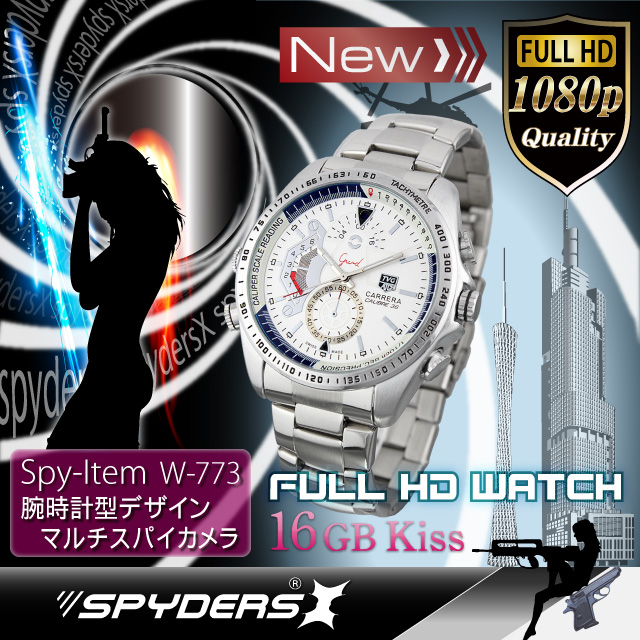 【腕時計型】腕時計型スパイカメラ スパイダーズX (W-773) 【フルハイビジョン】