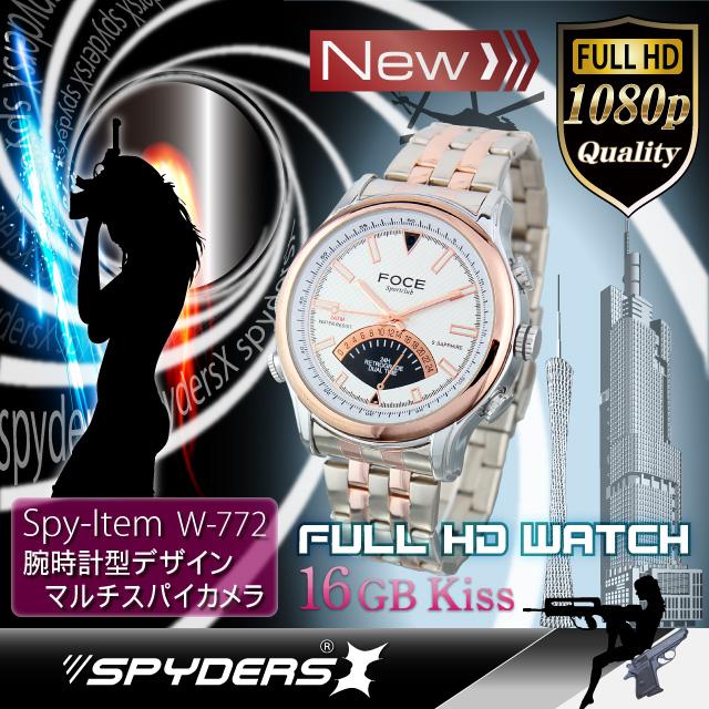 【腕時計型】腕時計型スパイカメラ スパイダーズX (W-772) 【フルハイビジョン】