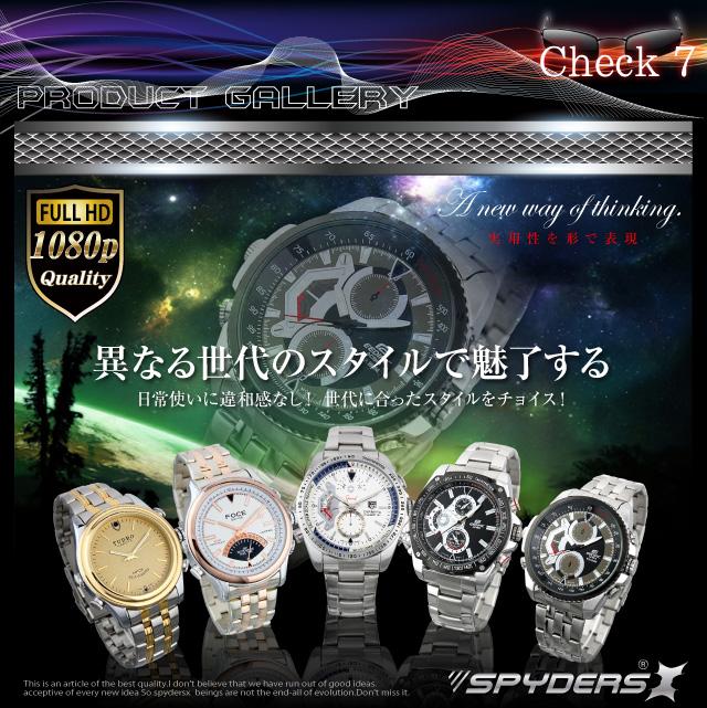 腕時計型スパイカメラ スパイダーズX Wシリーズラインナップ
