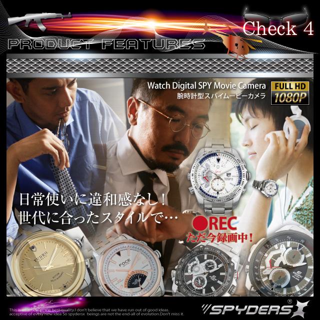 【腕時計型】腕時計型スパイカメラ スパイダーズX (W-774) 【フルハイビジョン】自然に違和感なく。只今録画中!