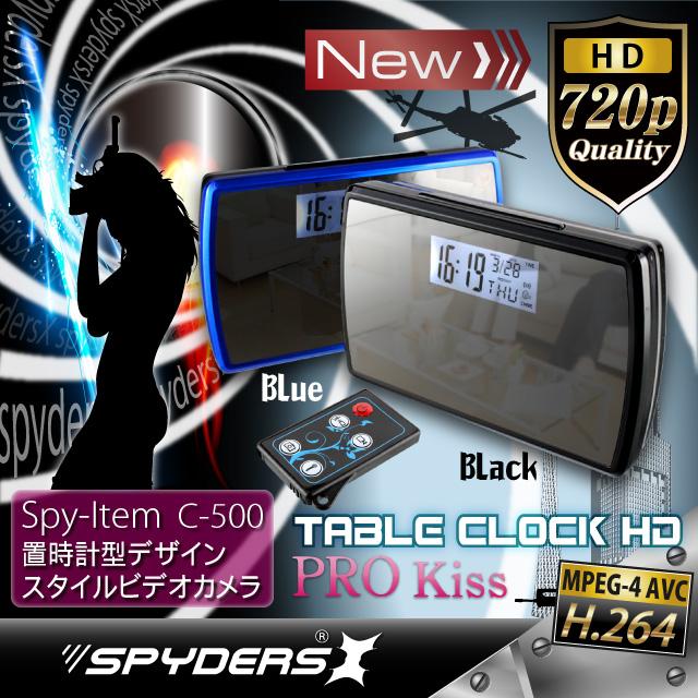 【超小型カメラ】置時計型 スパイカメラ スパイダーズX